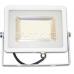 Faro LED ultra slim da 50W bianco o grigio e nero